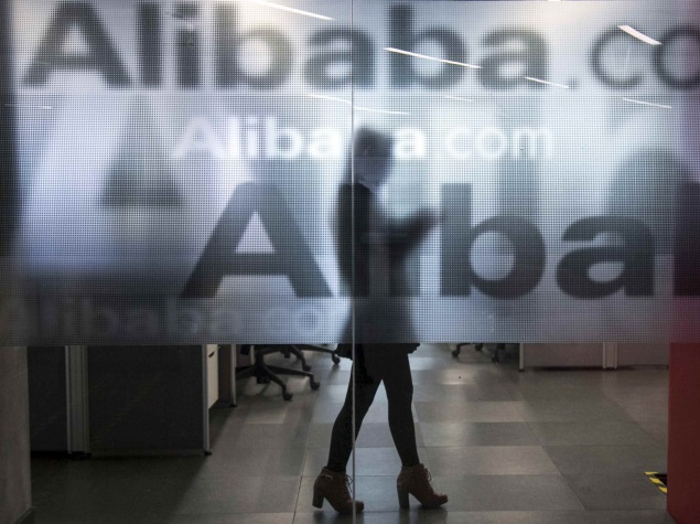 Alibaba Plans to Raise up to $25 Billion With Revised IPO Price
