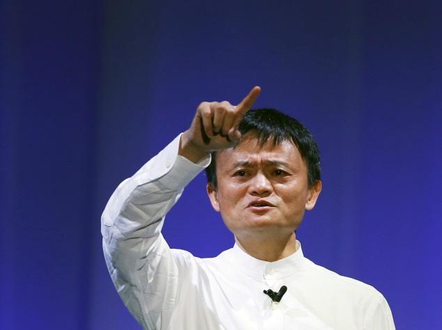 Alibaba Bonus Scheme Strengthens Jack Ma's Control