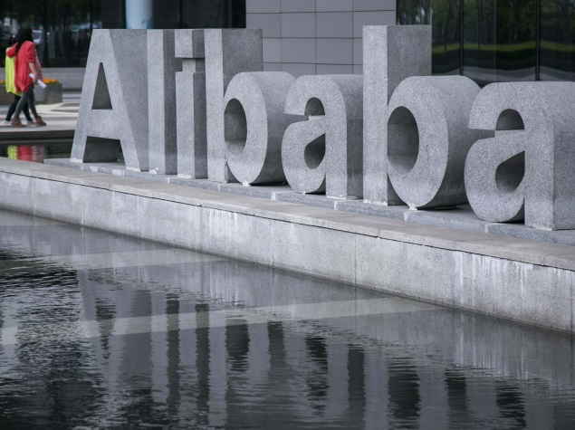 China's Alibaba Complains of Blackmail by Media Organisation