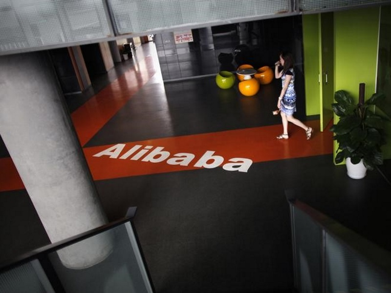 Alibaba to Train a Million Teenagers in Rural China: Report