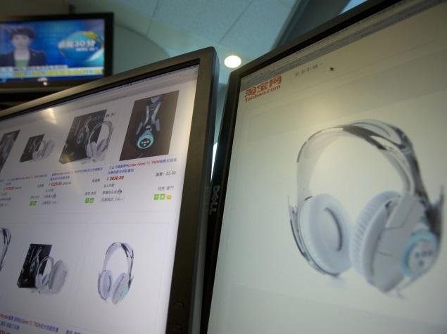 Alibaba ipo press release