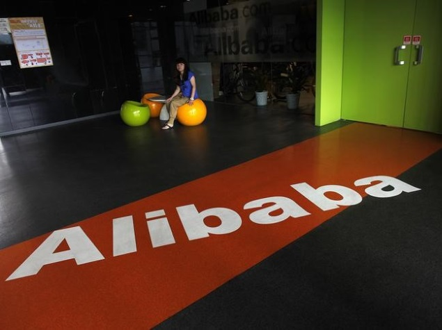 Alibaba Buys Stake in Digital Marketing Firm AdChina