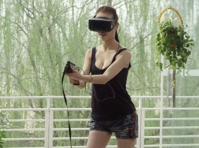 This Chinese Company Wants to Be the Next Oculus Rift