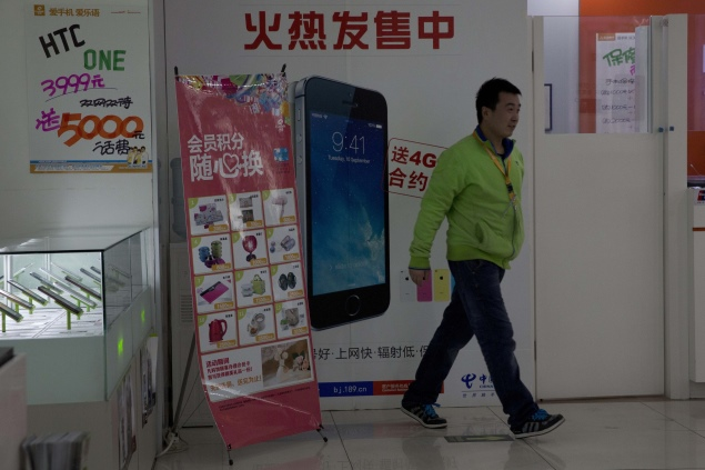 Apple sees share prices surge post-China Mobile deal