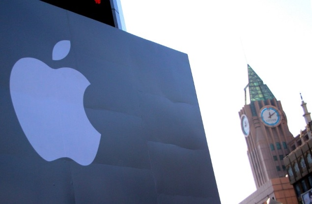 iPhone 6 orders may partially be awarded to Taiwan's Pegatron: Report