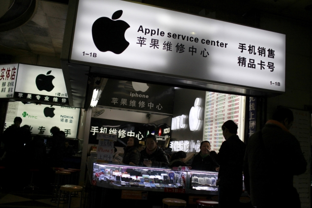 Apple Aiming to Boost Online Sales by Halving Refund Times