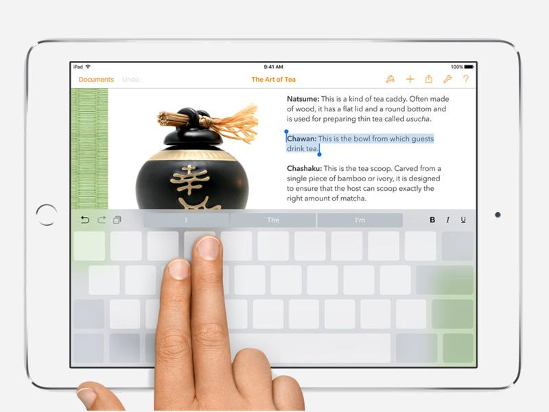 apple_keyboard_trackpad_ipad_ios_9.jpg