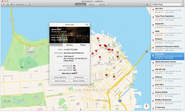 apple_maps_local_635.jpg