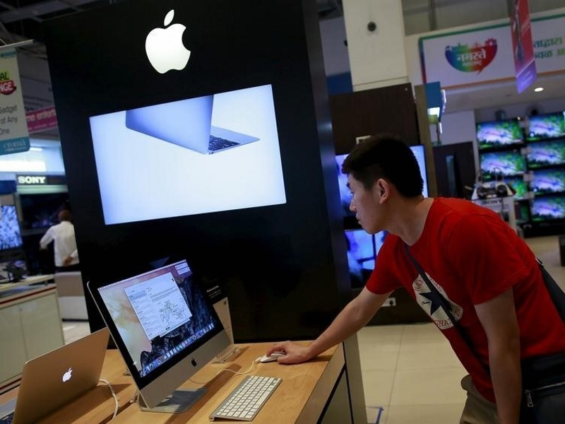Decision on Apple's Application to Set Up Retail Stores 'Soon'