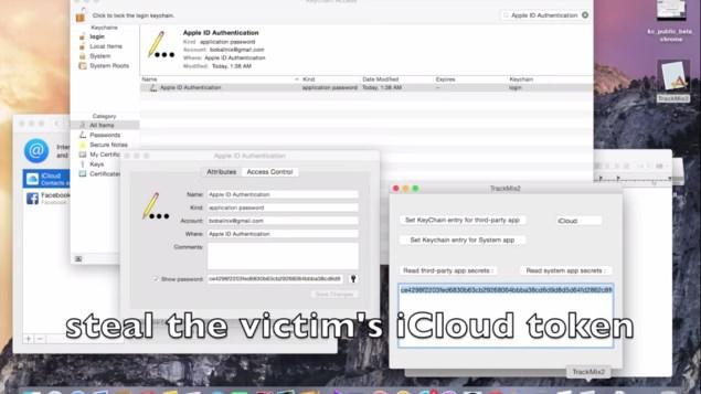 apple_xara_demo_screengrab_luyi_xing.jpg