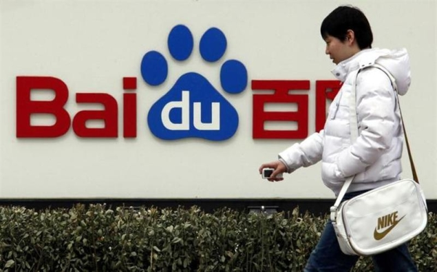Baidu Eye set to be China's alternative to Google Glass
