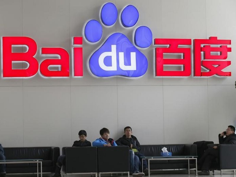 China Probes Search Engine Baidu Over Student's Death