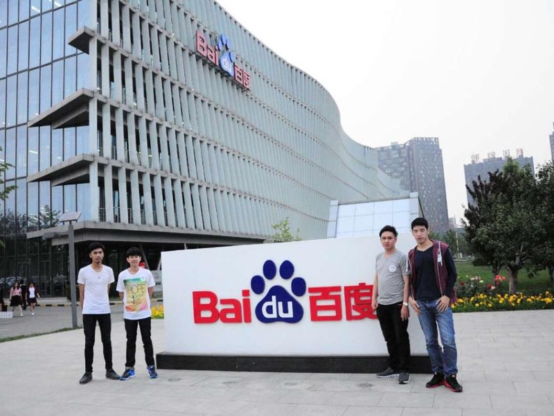 China's Baidu in Talks to Invest in Zomato, BookMyShow, Other Indian Startups