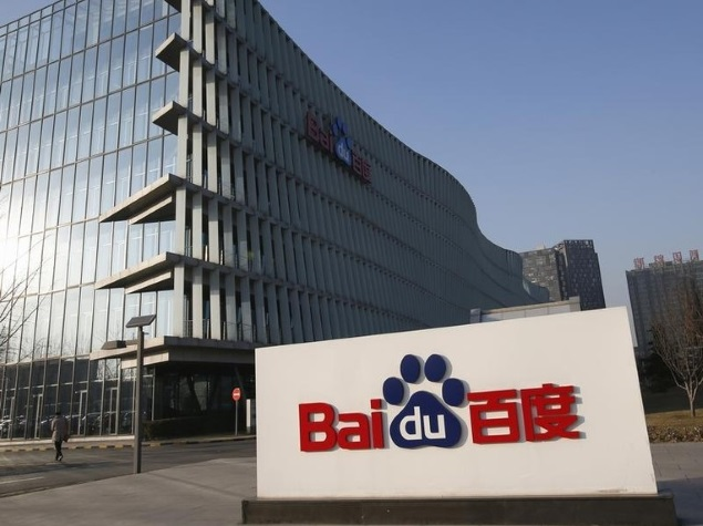 China's Baidu Sacks 8 in Criminal Investigation