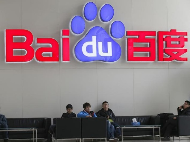 With China Markets High, Baidu Launches Stock Analysis Finance App