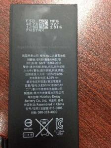 battery_leak_iphone_6_nowhereelse.jpg