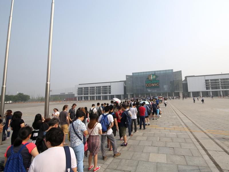 beijing_comic_con_line.jpg