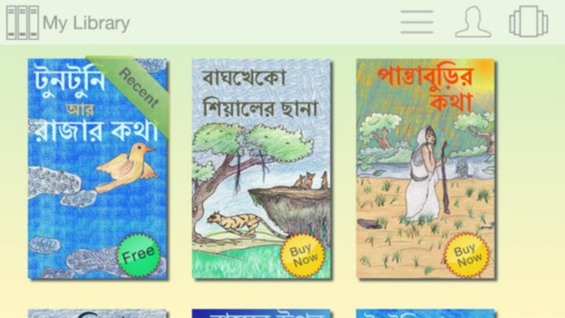First Bengali Storytelling App Launched on iOS