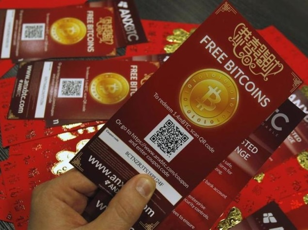 Bitcoin Trust Wins 48,000 Silk Road Bitcoins Auctioned by US Marshals