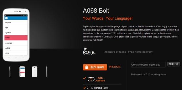 bolt_a068_micromax_online_store.jpg