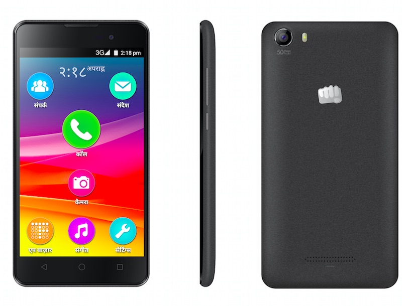 Micromax Canvas Spark 2 With Android 5.1 Lollipop, 3G Support Launched at Rs. 3,999