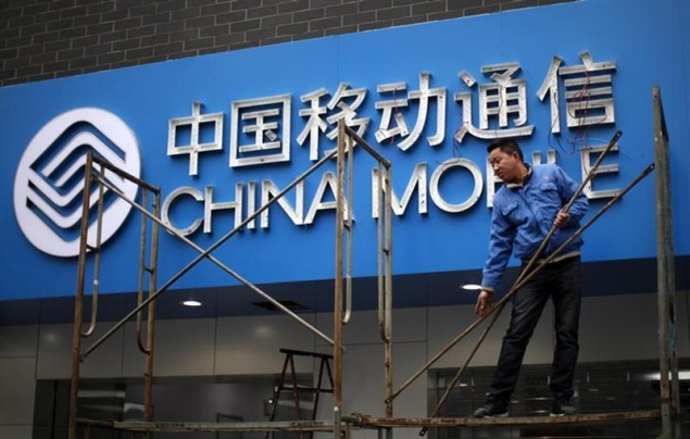 China Mobile says no iPhone deal with Apple yet