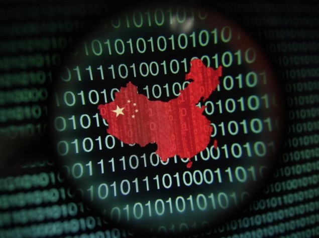 DuckDuckGo Privacy Search Engine Being Blocked in China