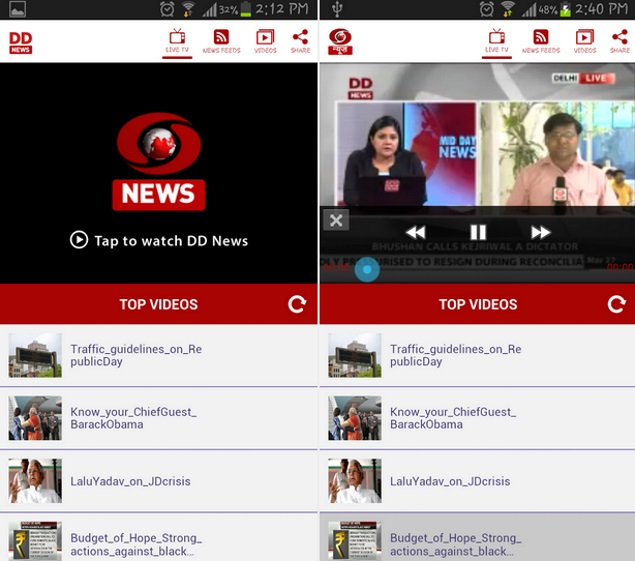 DD News App Launched by Prasar Bharti