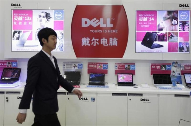 Dell says $24.4 billion private takeover deal was the best available option