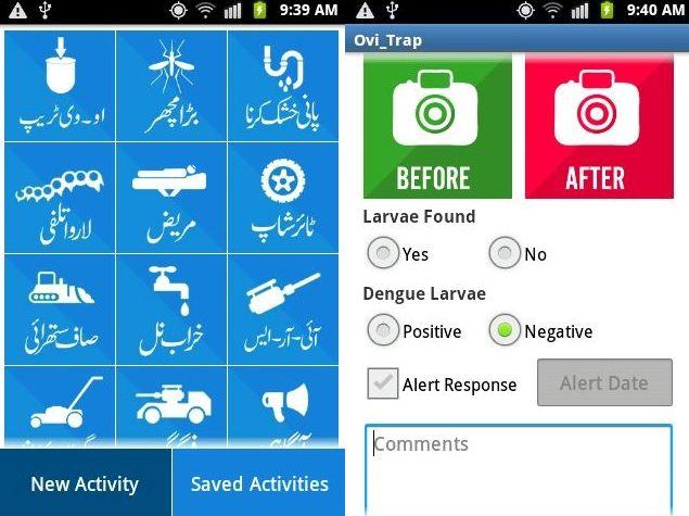 dengue_app.jpg