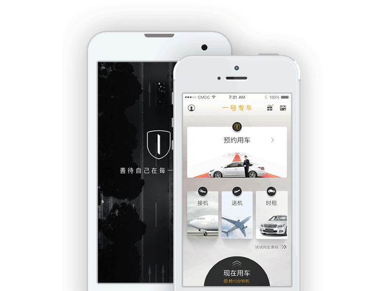 China's Didi Bullish on US Partner Lyft, Criticises Uber