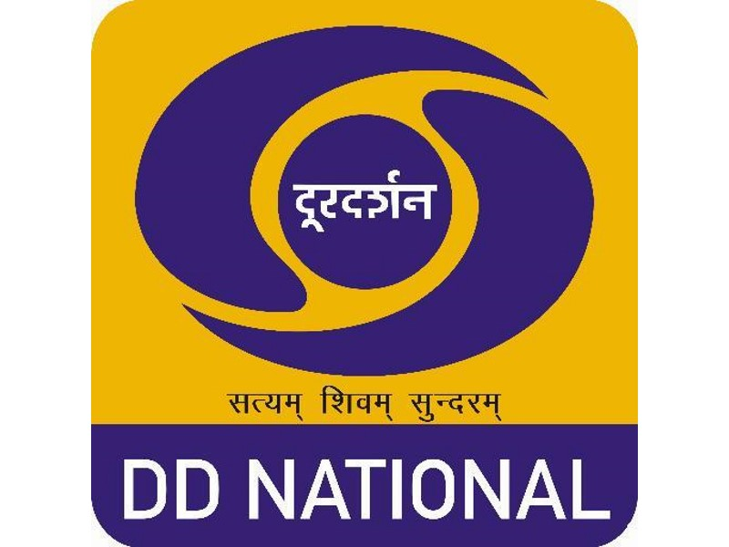 Doordarshan Starts Free TV Services for Mobile Phones