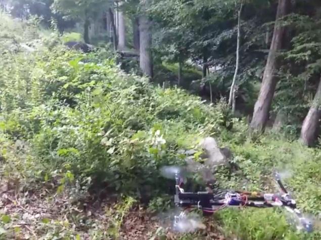 Gun-Firing 'Drone' Built by US Teen Under Investigation