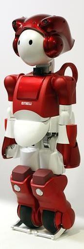 Hitachi Unveils Robot With a Sense of Humour