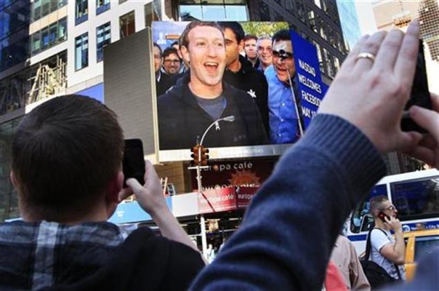 Facebook crosses one billion active users mark