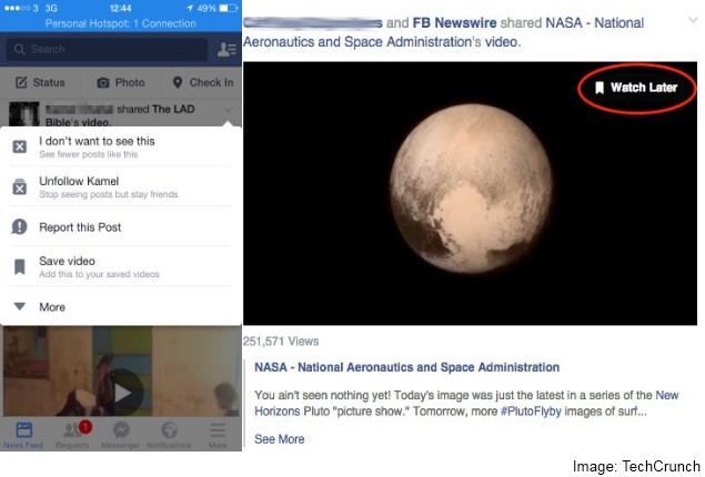 facebook_watch_later_screenshot.jpg