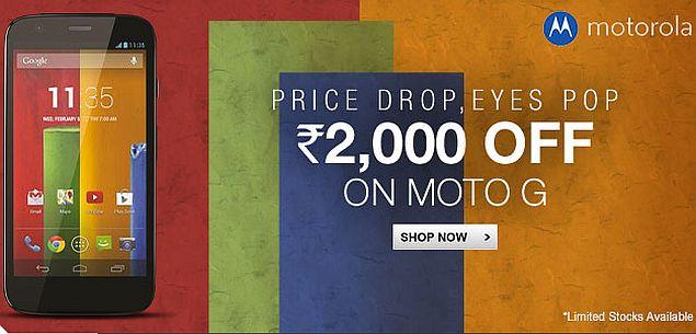 flipkart_moto_price_cut.jpg