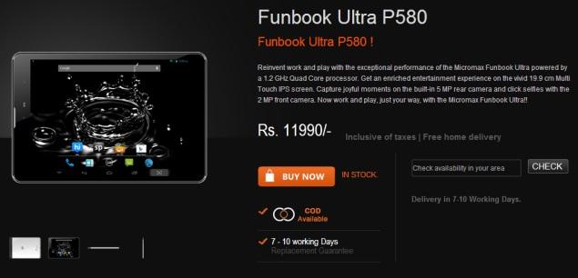 funbook_ultra_p580_micromax_store.jpg