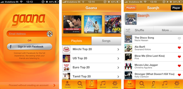 Gaana com releases mobile app: First impressions | NDTV