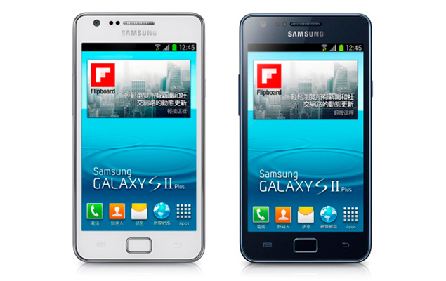 Samsung Galaxy S II Plus surfaces online for Rs. 22,900