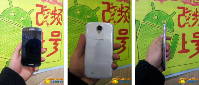 Samsung GT-I9502 images leaked, looks like a Galaxy S IV variant