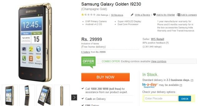 galaxy_golden_flipkart_listing.jpg