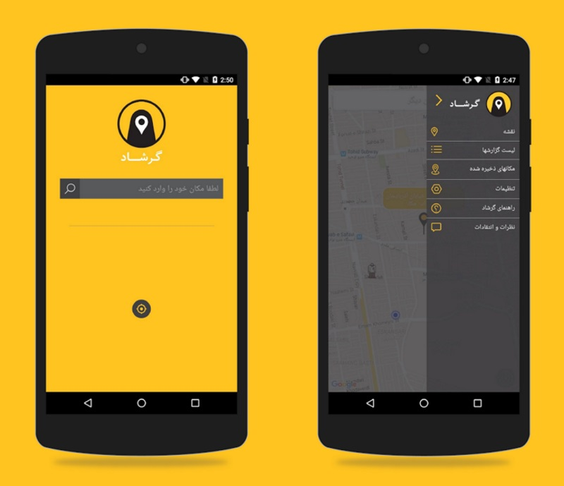 New App Helps Young Iranians Avoid 'Morality Police'