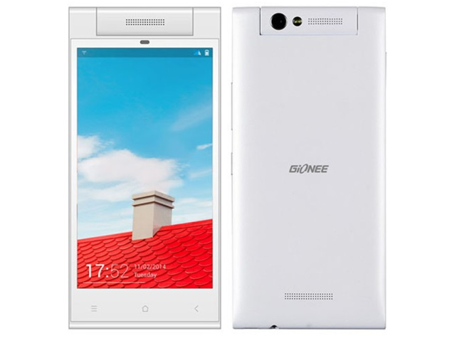 Gionee Elife E7 Mini now officially available in India at Rs. 18,999