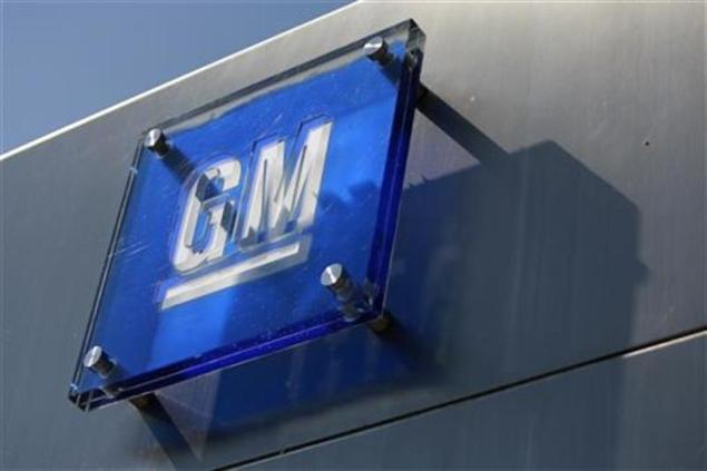 General Motors to open third US tech center