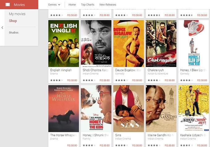 google movies.jpg
