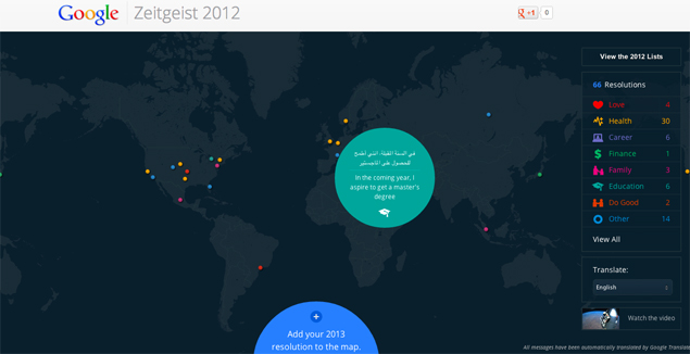 Googles interactive map spurs users to achieve new year resolutions googles interactive map spurs users to achieve new year resolutions gumiabroncs Image collections