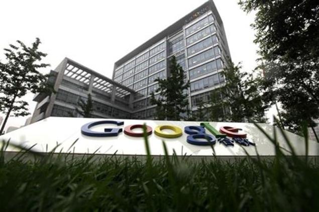 Google enters debate on UN Internet control
