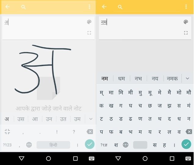 Google Hindi Input App Updated With Hinglish Support, Voice Input, and More