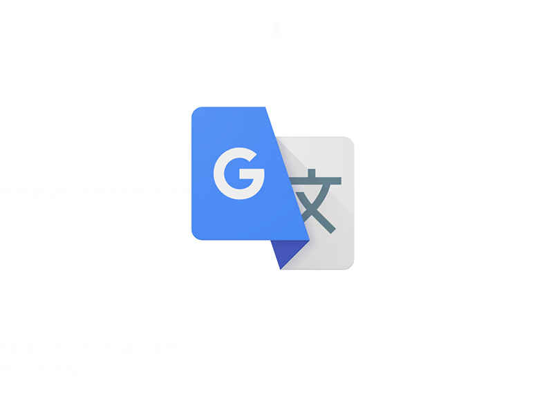 google_translate_app.jpg